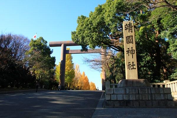 日本東京靖國神社 林佳龍你確定要立一個造型如出一轍的鳥居在台中嗎?讓鳥居繼續躺著,還比較有看點