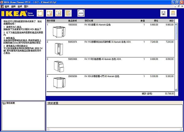 http://ext.pimg.tw/c872139/4b8e49343ba47.jpg?v=1267616053