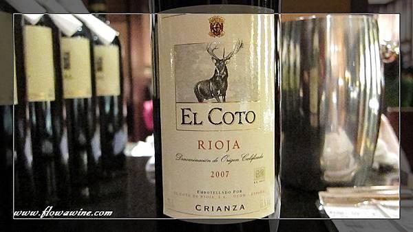 El Coto de Rioja