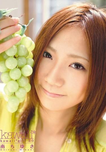 【AV情報】Kawaii新人南ちゆき