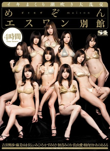 【AV情報】S1六月銷售排行