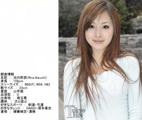 有沒明星臉類似少女時代潤娥的AV女優