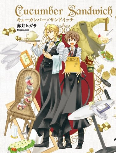 http://animes-placer.blogspot.com/2013/06/cucumber-sandwich.html