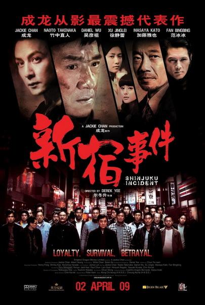 Post Oficial de Jackie Chan. 4a6496c273de5