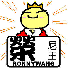 Ronny's pic