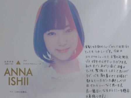 演劇女子部・石井杏奈、二つ年上の憧れの工藤遥を思いながらはにかむ「かっこいいというよりは可愛いという目線で見てしまいます」 [無断転載禁止]©2ch.net->画像>58枚