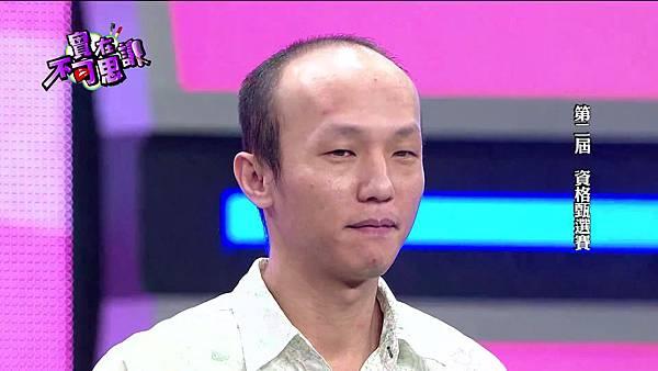 第一屆 植髮挑戰