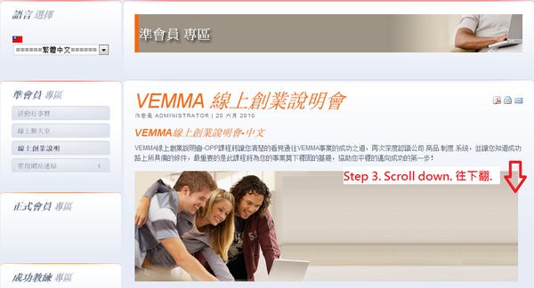 http://ext.pimg.tw/vkong/0c9e08a1e5dca3e442e414a40ab73223.png?v=1285040761