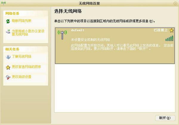 http://p7.p.pixnet.net/albums/userpics/7/6/217376/1155276470.jpg