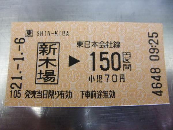 TOKYO40052.JPG