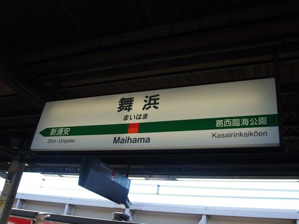 TOKYO40060.JPG