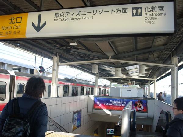 TOKYO40063.JPG