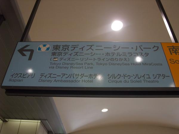 TOKYO40066.JPG