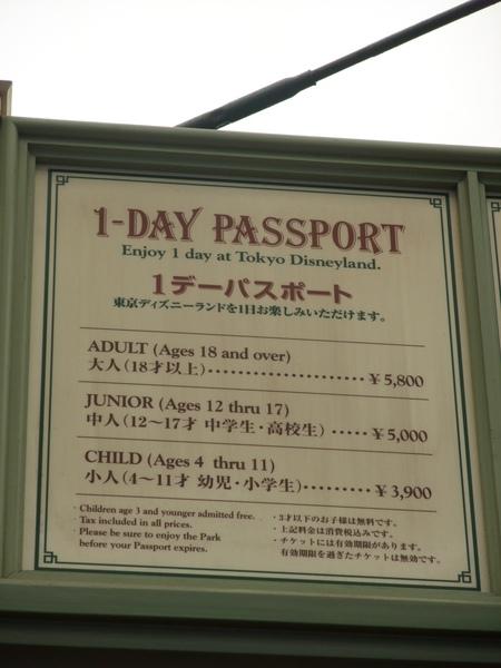 TOKYO40165.JPG