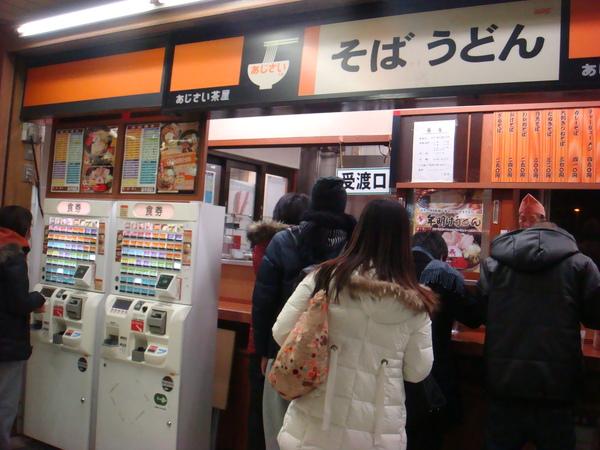 TOKYO41357.jpg