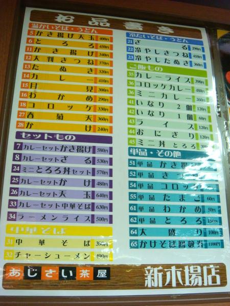 TOKYO41366.jpg