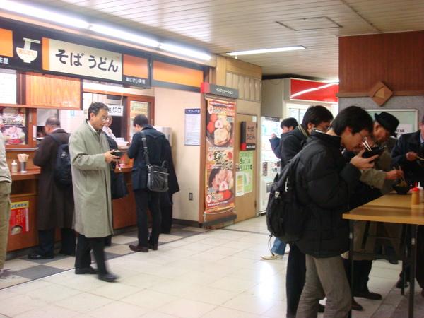 TOKYO41371.jpg