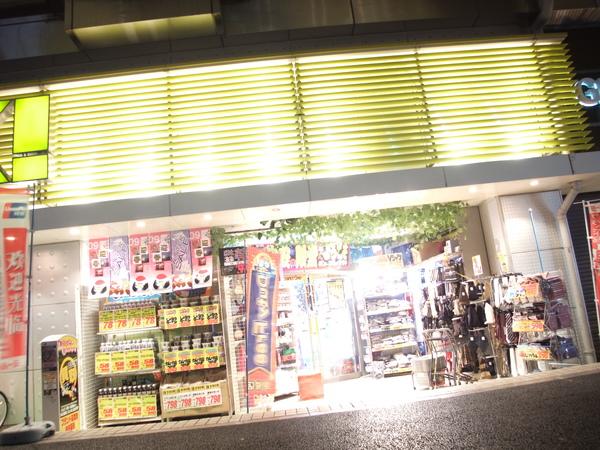 TOKYO41387.JPG