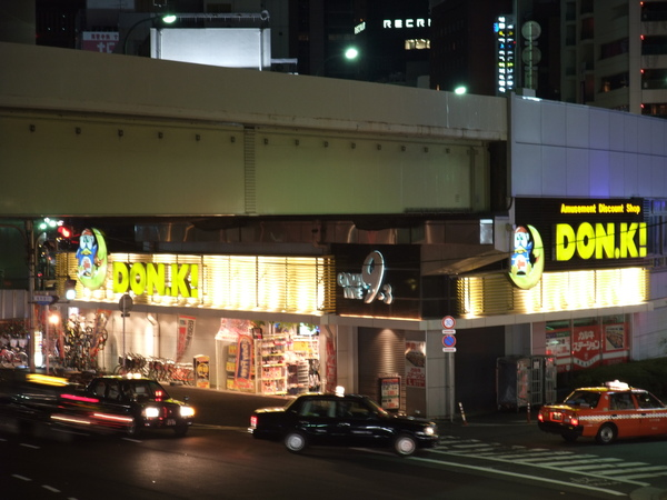 TOKYO41388.JPG