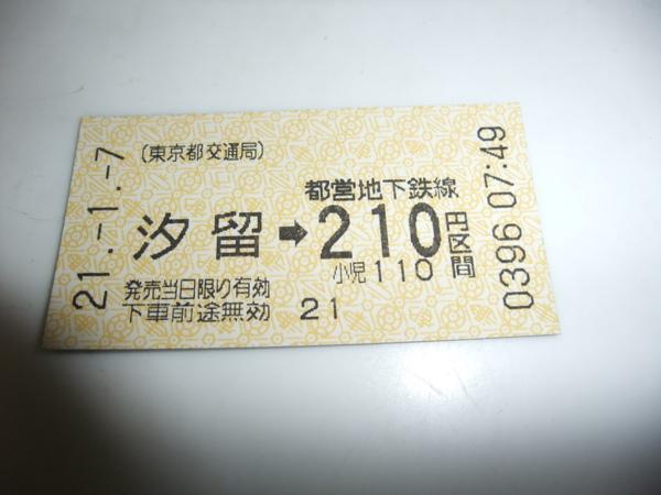 TOKYO五00011.JPG