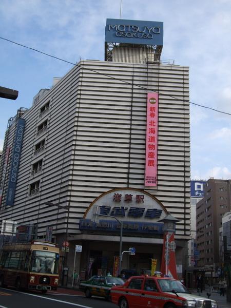 TOKYO五00042.jpg