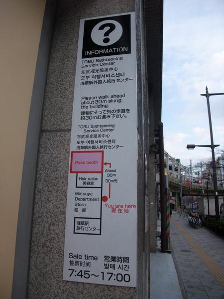 TOKYO五00050.jpg