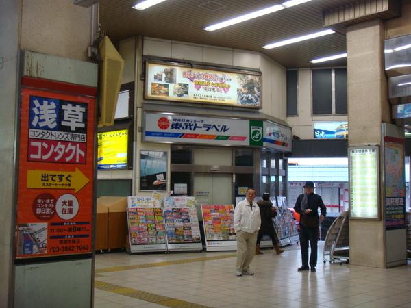 TOKYO五00058.JPG