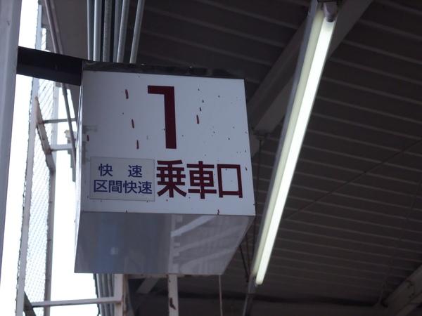 TOKYO五00063.JPG