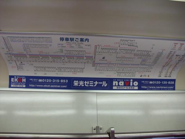 TOKYO五00092.JPG