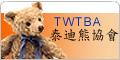 台灣泰迪熊協會