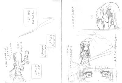 華綻草圖1.jpg