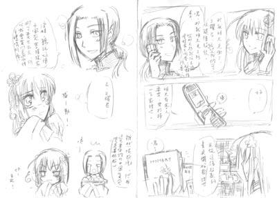 華綻草圖2.jpg