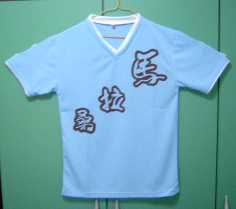 收到20世紀少年的預售票...送T恤...海角七號T恤熱銷中...