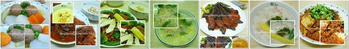 2009五星級年菜.jpg
