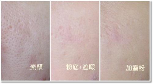Alima絲緞定妝蜜粉4.jpg