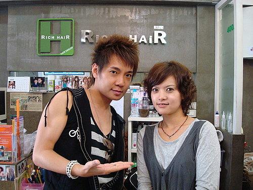 曼谷洗剪髮必去~Rich Hair&The Salon