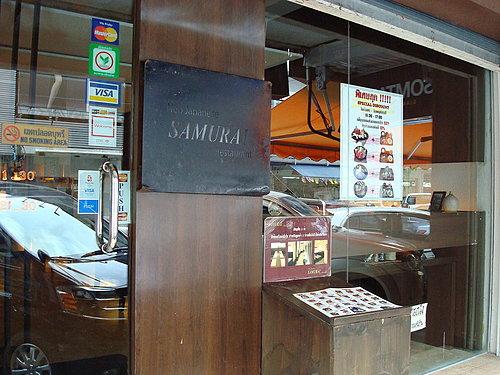 (泰國曼谷)200銖有找平價划算日菜~Samurai  (必吃度:3.8顆星)