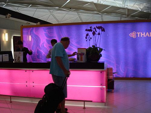 泰航楓葉貴賓室 in 香港機場