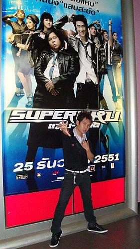 (泰國電影) superHAP ~ 搞笑雙簧音樂電影~ Film主演