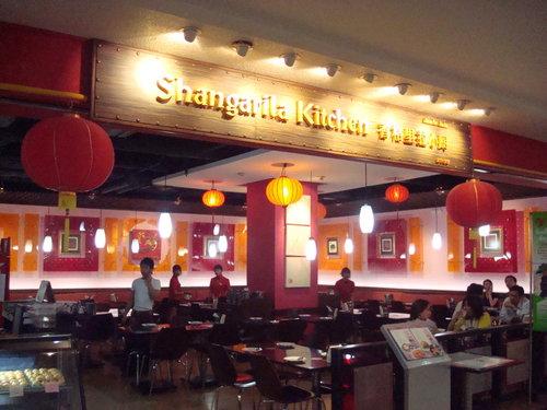 (曼谷)香格里拉小廚...泰式平價中餐 (必吃度3.5顆星)