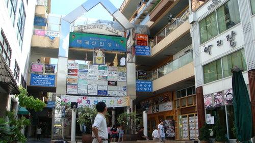 (曼谷) KOREAN TOWN...曼谷也有韓國城!!!