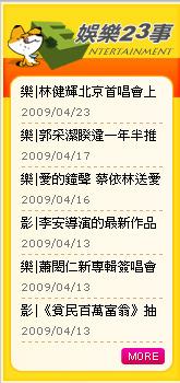 23事RSS貼紙.jpg