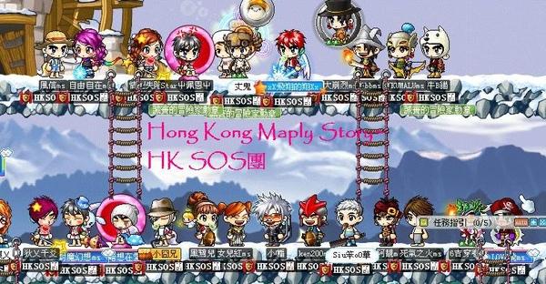 HK MS SOS Guild / 香港楓之谷 SOS團