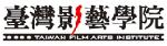臺灣影藝學院