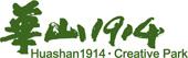 華山1914