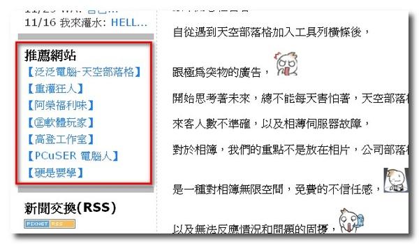 2008-12-03_220557.jpg