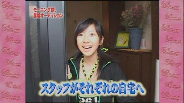工作人員到增田絢美的家通知入圍與小集訓
