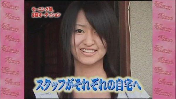 工作人員到花田奈都美的家通知入圍與小集訓