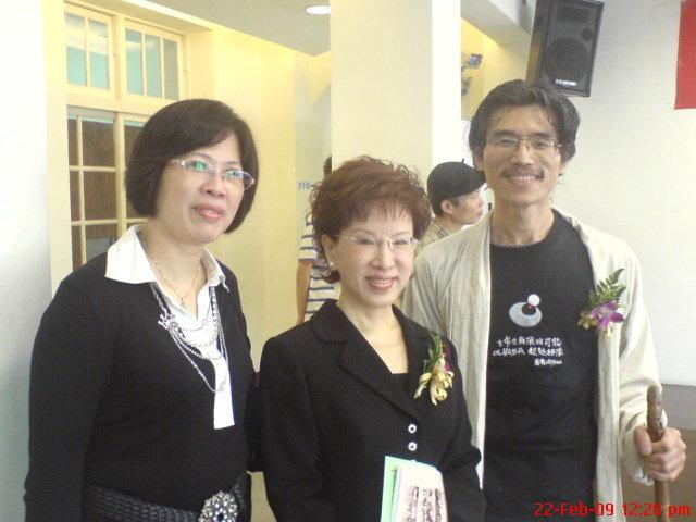 中華勇者瑜伽服務協會第三次會員大會