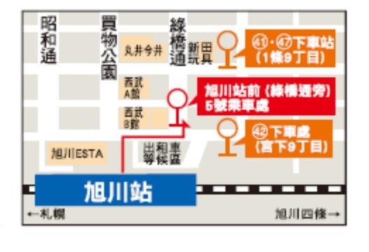 旭川bus站
